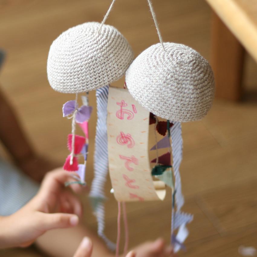 かぎ針編み くす玉
