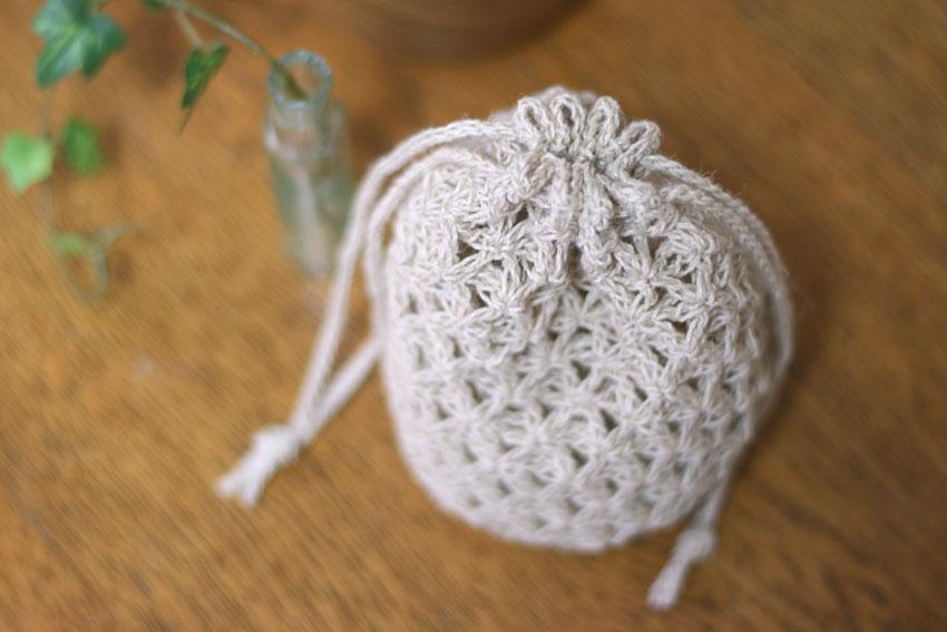 かぎ針編み リネン糸で編んだ巾着