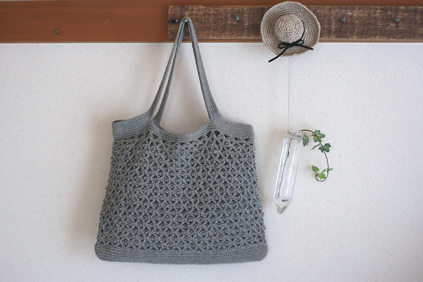 かぎ針編み 横長トートバッグ