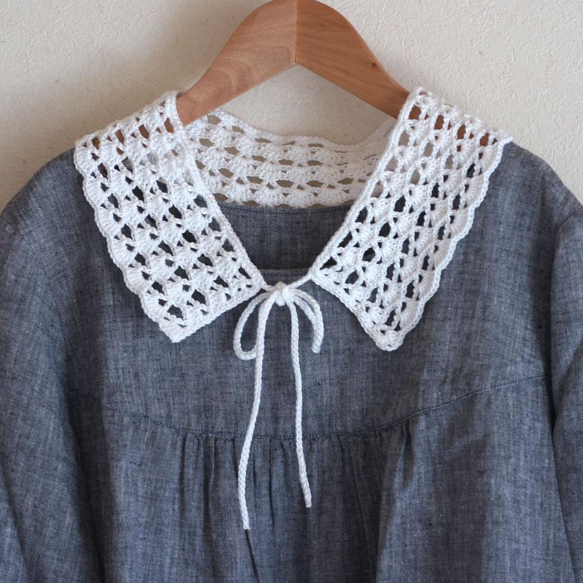 かぎ針編み フェミニン・つけ襟