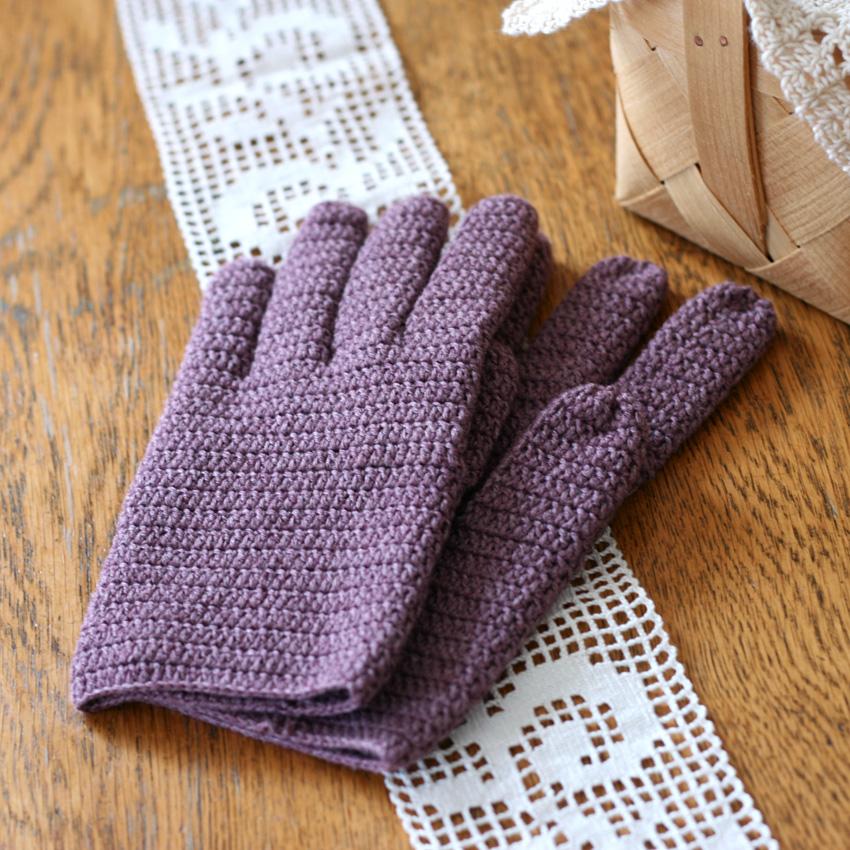 かぎ針編み 長編みの手袋