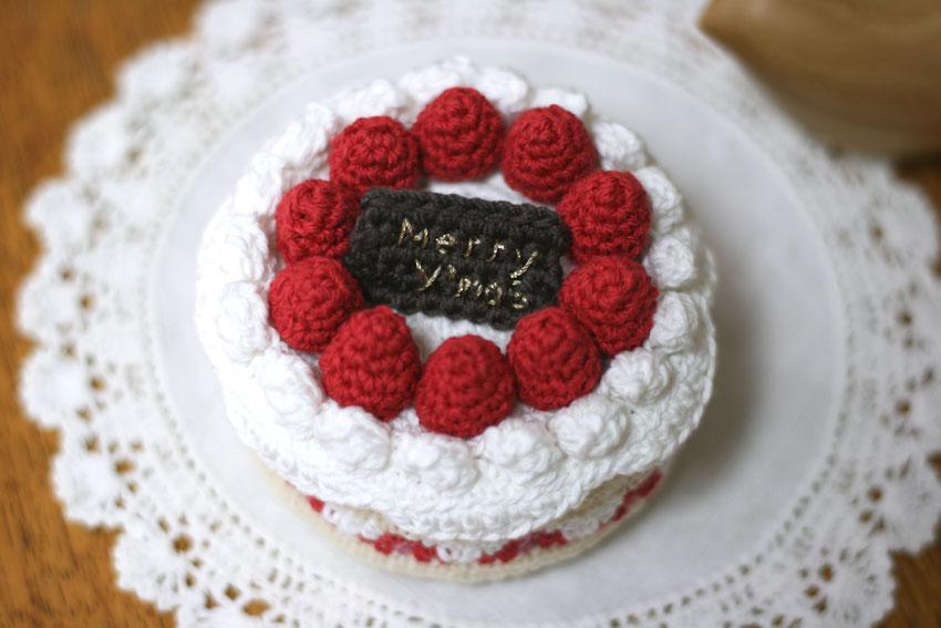 かぎ針編み イチゴショートのホールケーキ