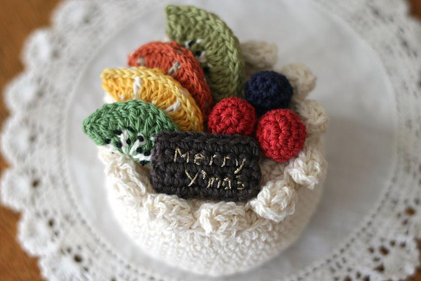 かぎ針編み フルーツケーキ