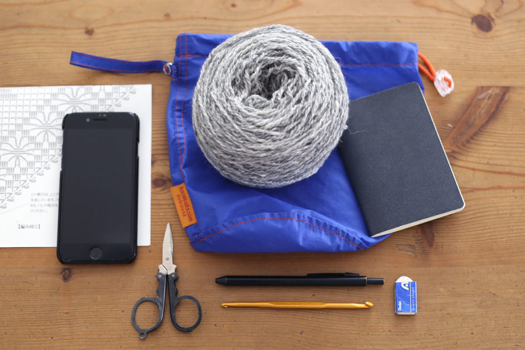 かぎ針編み 持ち出しグッズのフルセット