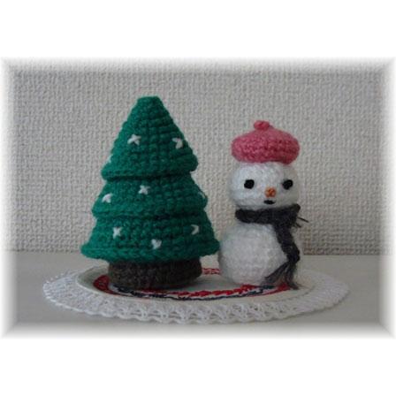 かぎ針編み ピグピグさんの「クリスマスツリー」